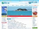 http://www.town.minabe.lg.jp/