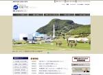 Screenshot of www.town.minamitane.kagoshima.jp