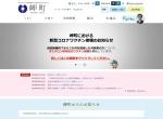 Screenshot of www.town.misaki.osaka.jp