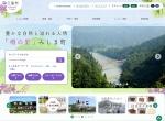 Screenshot of www.town.mishima.fukushima.jp