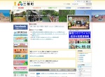 Screenshot of www.town.mitane.akita.jp