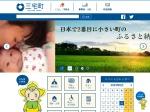 http://www.town.miyake.nara.jp/