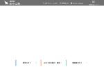 Screenshot of www.town.miyako.lg.jp
