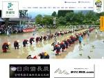 http://www.town.miyazaki-misato.lg.jp/