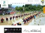 Screenshot of www.town.miyazaki-misato.lg.jp