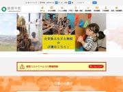 http://www.town.moseushi.hokkaido.jp/