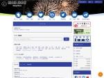http://www.town.motegi.tochigi.jp/
