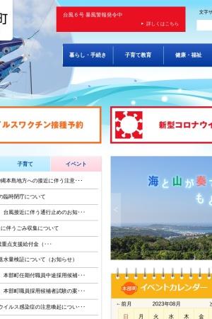 http://www.town.motobu.okinawa.jp/event/10