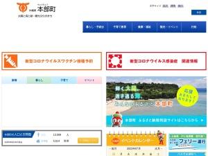 http://www.town.motobu.okinawa.jp/index.php?oid=3015&dtype=1000&pid=299