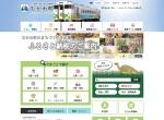Screenshot of www.town.mukawa.lg.jp