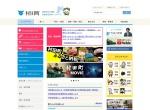 Screenshot of www.town.murata.miyagi.jp