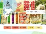 Screenshot of www.town.nagara.chiba.jp