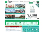 Screenshot of www.town.nara-kawanishi.lg.jp