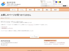 http://www.town.nishiizu.shizuoka.jp/index.html
