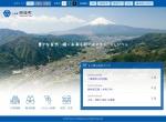 Screenshot of www.town.nishikatsura.yamanashi.jp
