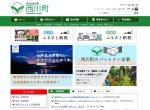 Screenshot of www.town.nishikawa.yamagata.jp