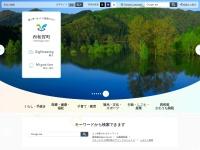 http://www.town.nishiwaga.lg.jp/