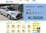 Screenshot of www.town.nose.osaka.jp