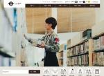 Screenshot of www.town.obuse.nagano.jp