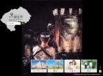 http://www.town.ogose.saitama.jp/