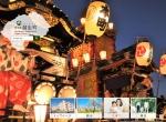 Screenshot of www.town.ogose.saitama.jp