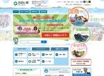 Screenshot of www.town.ohi.fukui.jp