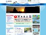 http://www.town.okushiri.lg.jp/
