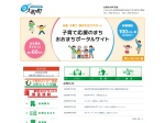 http://www.town.omachi.saga.jp/