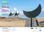 Screenshot of www.town.onjuku.chiba.jp