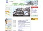 Screenshot of www.town.otaki.chiba.jp