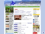 http://www.town.otobe.lg.jp/