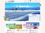 Screenshot of www.town.pippu.hokkaido.jp