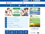http://www.town.rebun.hokkaido.jp/