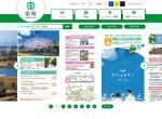 Screenshot of www.town.sakae.chiba.jp