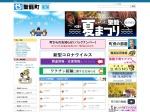 http://www.town.seiro.niigata.jp/