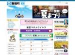 Screenshot of www.town.seiro.niigata.jp