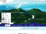 http://www.town.shari.hokkaido.jp/