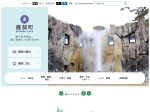 http://www.town.shikabe.lg.jp/