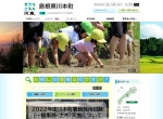 Screenshot of www.town.shimane-kawamoto.lg.jp