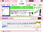http://www.town.shimonita.lg.jp/