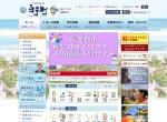Screenshot of www.town.shirako.lg.jp