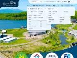 http://www.town.shiraoi.hokkaido.jp/