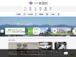 http://www.town.shiwa.iwate.jp/