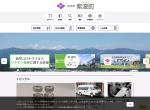 Screenshot of www.town.shiwa.iwate.jp