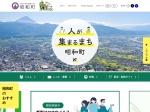 http://www.town.showa.yamanashi.jp/