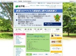 Screenshot of www.town.sugito.lg.jp