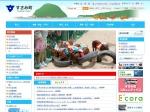 http://www.town.susami.lg.jp/