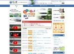 Screenshot of www.town.tagami.niigata.jp