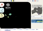 Screenshot of www.town.tanagura.fukushima.jp