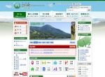 Screenshot of www.town.tateshina.nagano.jp